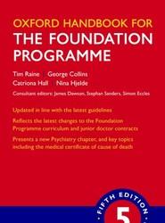 Oxford Handbook Of Ent Pdf