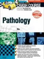 Crash Course Pathology Updated Print + eBook edition