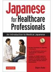 Japanese for Healthcare Professionals