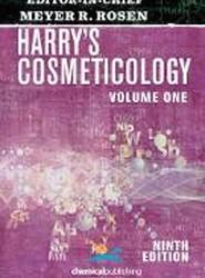 Harry's Cosmeticology: Volume 1