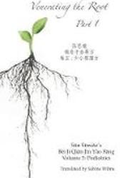 Venerating the Root