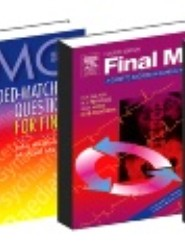 Medical Revision Offer Package