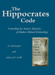 The Hippocrates Code