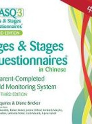 Ages & Stages Questionnaires (R) (ASQ (R)-3): Questionnaires (Chinese)