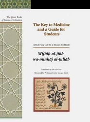 The Key to Medicine and a Guide for Students