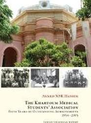 The Khartoum Medical Students' Association