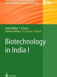 Biotechnology in India I