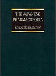 The Japanese pharmacopoeia