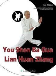 Cheng Style BaGua