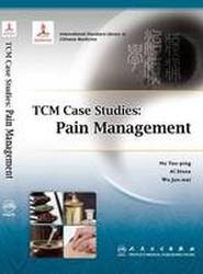 TCM Case Studies: Pain Management