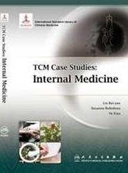 TCM Case Studies: Internal Medicine