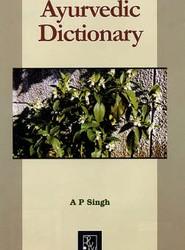 Ayurvedic Dictionary
