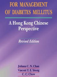 A Manual for Management of Diabetes Mellitus