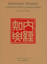 Huang Neijing