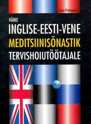 English-Estonian-Russian Dictionary of Medical Terms