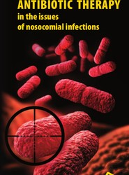 Antibiotic Therapy in the Issues of Nosocomial Infections