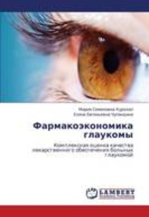 Farmakoekonomika Glaukomy