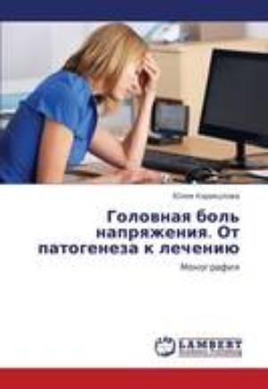 Golovnaya Bol' Napryazheniya. OT Patogeneza K Lecheniyu