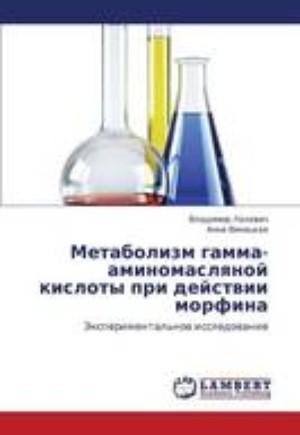 Metabolizm Gamma-Aminomaslyanoy Kisloty Pri Deystvii Morfina
