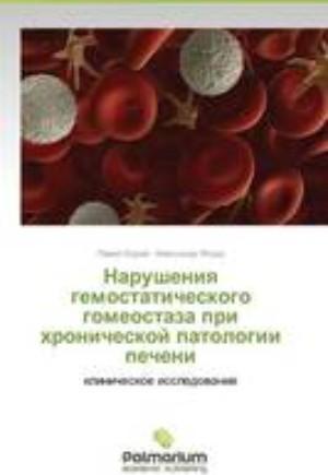 Narusheniya Gemostaticheskogo Gomeostaza Pri Khronicheskoy Patologii Pecheni