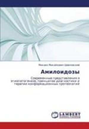 Amiloidozy