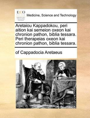 Aretaiou Kappadokou, Peri Aition Kai Semeion Oxeon Kai Chronion Pathon, Biblia Tessara. Peri Therapeias Oxeon Kai Chronion Pathon, Biblia Tessara.