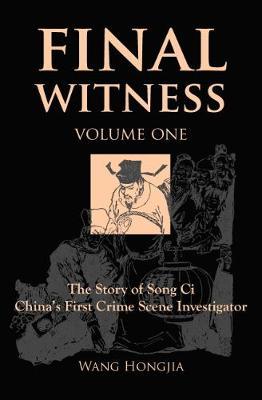Final Witness: Volume 1