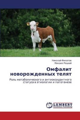 Omfalit Novorozhdennykh Telyat