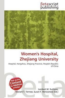Women's Hospital, Zhejiang University