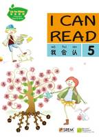 My Fun Chinese: Book 5